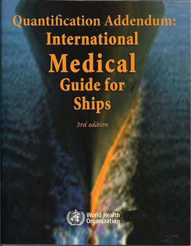 Quantification Addendum( Itnernational Medical Guide for Ships.jpg