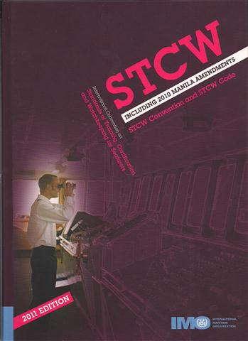 STCW- Including 2011 Manila Amendments.jpg